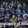 Conspiracy of Beards 2011